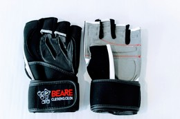 Padded Weightlifting Gloves